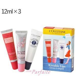 リップケアセット L'OCCITANE ロクシタン Kissable lips リップバームセット 12ml×3 メール便対応 新入荷12