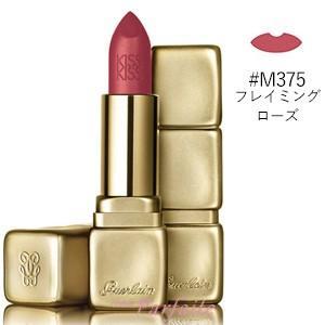 口紅 GUERLAIN ゲラン キスキス マット #M375 フレイミング ローズ 3.5g メール便対応|cosmeparfaite