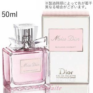 香水 レディース ミスディオールブルーミングブーケEDT 50ml 宅急便対応 再入荷07 cosmeparfaite