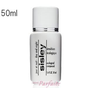 シスレー SISLEY エコロジカルコムパウンド 50ML (乳液):(コンパクト対応)
