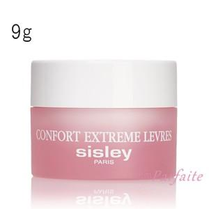 リップケア・リップクリーム シスレー SISLEY バームコンフォール 9g 宅急便対応|cosmeparfaite