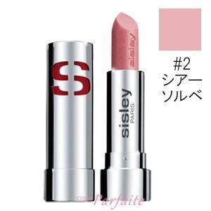 口紅 シスレー SISLEY フィトリップシャイン#2 シアーソルベ メール便対応|cosmeparfaite