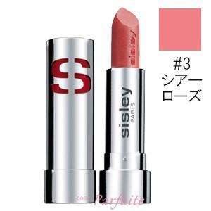 口紅 シスレー SISLEY フィトリップシャイン#3 シアーローズ メール便対応|cosmeparfaite