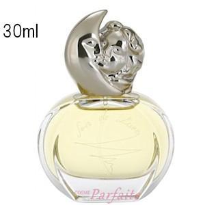 香水 レディース シスレー SISLEY ソワールドゥリュンヌオードパルファンSP 30ml 宅急便対応|cosmeparfaite