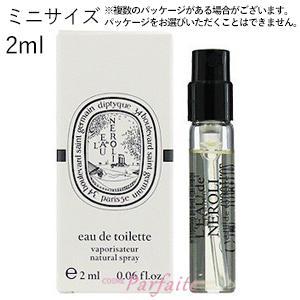 香水・ユニセックス ディプティック diptyque ロード ネロリ オードトワレ EDT ミニサイズ 2ml ネコポス 新入荷03|cosmeparfaite