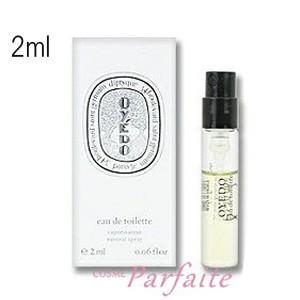 香水・ミニサイズ ディプティック diptyque オイエド オードトワレ EDT ユニセックス 2ml メール便対応|cosmeparfaite