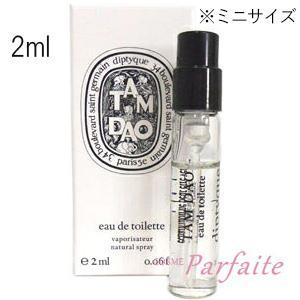 香水・ミニサイズ ディプティック diptyque タムダオ オードトワレ EDT ユニセックス 2ml メール便対応 再入荷08|cosmeparfaite
