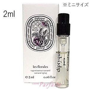 香水・ミニサイズ ディプティック diptyque オーローズ オードトワレ EDT レディース 2ml メール便対応|cosmeparfaite