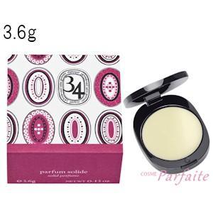 練り香水 ディプティック サンジェルマン 34 ソリッドパフューム 3.6g 宅急便対応|cosmeparfaite