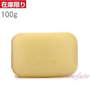 石鹸 ヴェレダ WELEDA ローズ ソープ 100g 宅急便対応 在庫処分|cosmeparfaite
