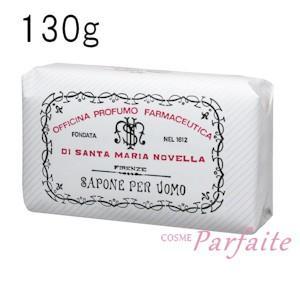 石鹸 サンタマリアノヴェッラ メンズソープ サンダーロ 130g 宅急便対応 特価|cosmeparfaite