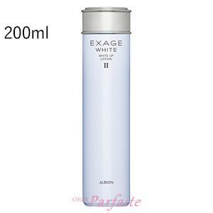 薬用美白化粧水 アルビオン ALBION エクサージュホワイト ホワイトアップ ローション II 200ml 宅急便対応 再入荷12|cosmeparfaite