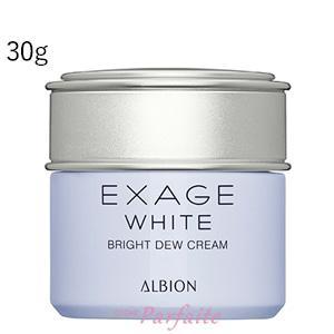 薬用美白クリーム アルビオン ALBION エクサージュホワイト ブライトデュウ クリーム 30g 宅急便対応 再入荷02|cosmeparfaite