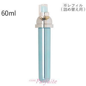 美容液 アルビオン ALBION エクラフチュール d 詰め替え用 60ml コンパクト便 送料無料 再入荷02|cosmeparfaite