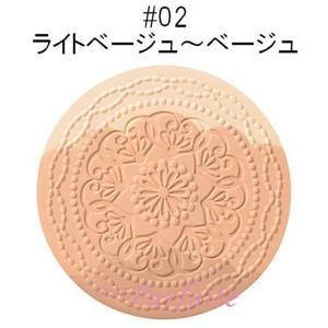 フェイスパウダー ANNA SUI アナスイ BB プレスト パウダー(レフィル) #02 9.5g メール便対応 cosmeparfaite