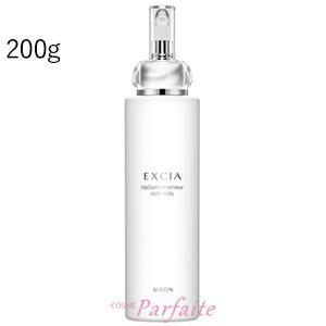 乳液 アルビオン ALBION EXCIA エクシア ラディアンスリニュー リッチミルク 200g 宅急便対応 再入荷02|cosmeparfaite