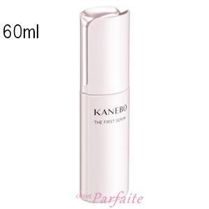 美容液・ブースター・導入液 KANEBO カネボウ ザ ファースト セラム 60ml 宅急便対応 再入荷08|cosmeparfaite