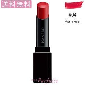 口紅 KANEBO カネボウ モイスチャールージュ #04 Pure Red 3.8gメール便対応 メール便送料無料|cosmeparfaite
