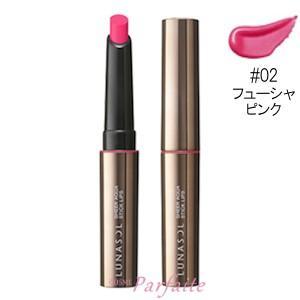 口紅 ルナソル -LUNASOL- シアーアクアスティックリップス #02 フューシャ ピンク 1.5g メール便対応|cosmeparfaite