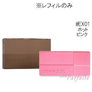 チーク ルナソル -LUNASOL- カラーリングシアーチークス(レフィル) #EX01 ホット ピンク 4g メール便対応|cosmeparfaite