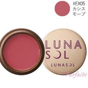 チーク ルナソル -LUNASOL- カラーグロウバーム #EX05 カシス モーブ 3g メール便対応 メール便送料無料|cosmeparfaite
