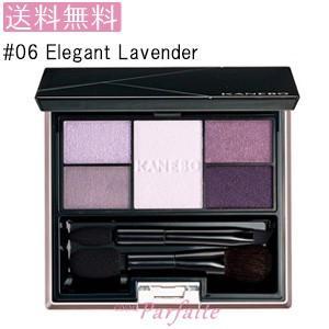 アイシャドウ KANEBO カネボウ セレクションカラーズアイシャドウ #06 Elegant Lavender 3.8g メール便対応 メール便送料無料 再入荷10|cosmeparfaite