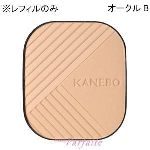 パウダーファンデーション KANEBO カネボウ ラスターパウダーファンデーション レフィル オークルB 9g メール便対応 メール便送料無料|cosmeparfaite