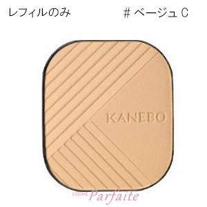 パウダーファンデーション KANEBO カネボウ ラスターパウダーファンデーション レフィル ベージュC/BE C 9g メール便対応 メール便送料無料 再入荷08|cosmeparfaite