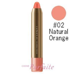 チーク ルナソル -LUNASOL カラーリングクレヨン #02 ナチュラルオレンジ/Natural Orange 3.4g メール便対応 再入荷09|cosmeparfaite