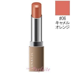 口紅 ルナソル -LUNASOL- エアリーグロウリップス #06 キャメルオレンジ 3.8g メー...