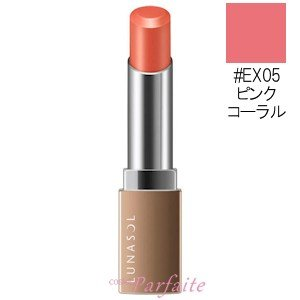 口紅 ルナソル -LUNASOL- エアリーグロウリップス #EX05 ピンクコーラル 3.8g メール便対応|cosmeparfaite