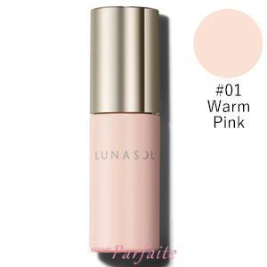 化粧下地 ルナソル -LUNASOL カラープライマー #01 Warm Pink 30ml 宅急便対応|cosmeparfaite