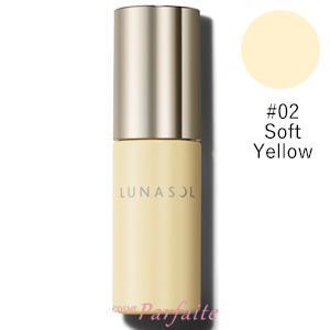 化粧下地 ルナソル -LUNASOL カラープライマー #02 Soft Yellow 30ml 宅急便対応|cosmeparfaite