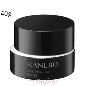 クリーム KANEBO カネボウ クリーム イン デイ SPF20/PA+++ 40g 宅急便対応 再入荷04|cosmeparfaite