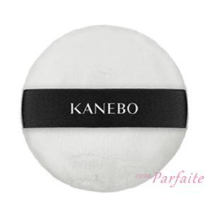 パフ KANEBO カネボウ フェースパウダー パフ 1個 メール便対応|cosmeparfaite