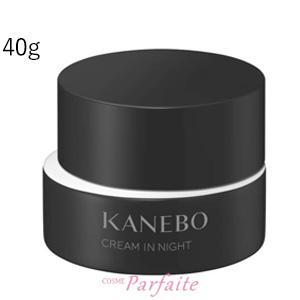 クリーム KANEBO カネボウ クリーム イン ナイト 40g 宅急便対応 再入荷02|cosmeparfaite
