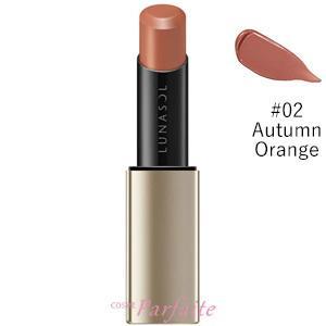 口紅 ルナソル -LUNASOL- プランプメロウリップス #02 Autumn Orange 3.8g メール便対応 新入荷02|cosmeparfaite