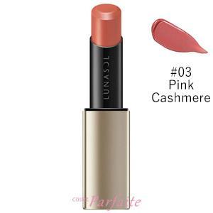口紅 ルナソル -LUNASOL- プランプメロウリップス #03 Pink Cashmere 3.8g メール便対応 新入荷02|cosmeparfaite