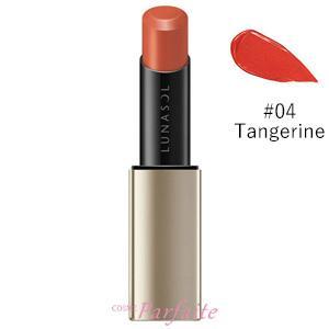 口紅 ルナソル -LUNASOL- プランプメロウリップス #04 Tangerine 3.8g メール便対応 新入荷02 cosmeparfaite