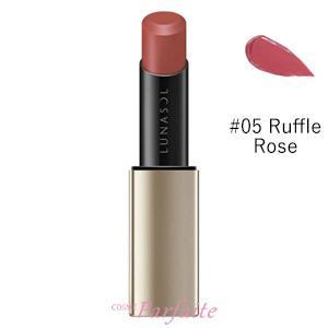 口紅 ルナソル -LUNASOL- プランプメロウリップス #05 Ruffle Rose 3.8g メール便対応 新入荷02 cosmeparfaite