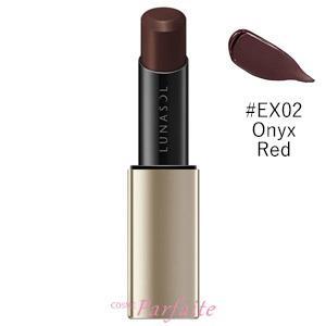 口紅 ルナソル -LUNASOL- プランプメロウリップス #EX02 Onyx Red 3.8g メール便対応 新入荷02 cosmeparfaite