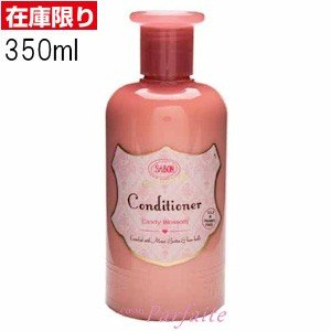 コンディショナー サボン SABON ヘアコンディショナーガールズコレクションキャンディブロッサム 350ml Candy Blossom 宅急便対応 在庫処分|cosmeparfaite