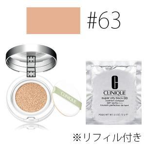 クリニーク (#63)スーパーシティブロックBBクッションコンパクト 50(リフィル付き)SPF50/PA++++ 24g(12g×2)(W_111) cosmerecipe