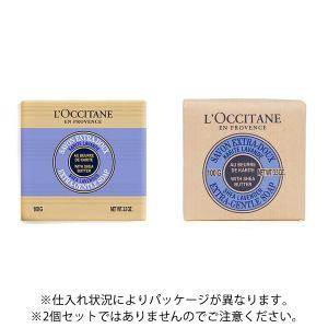ロクシタン シアソープラベンダー 100g(W_104)(メール便可) cosmerecipe