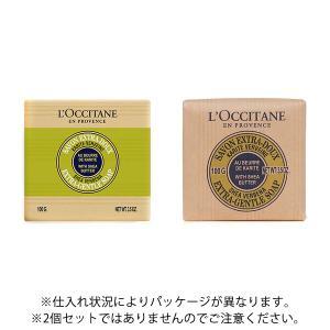 ロクシタン シアソープヴァーベナ   100g(W_104)(メール便可) cosmerecipe