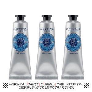 ロクシタン シア ハンドクリーム 90ml(30ml×3)(W_119)(メール便可) cosmerecipe