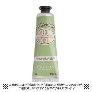 ロクシタン アマンド デリシャス ハンドクリーム 30ml(限定)(W_33)|cosmerecipe