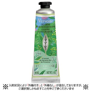 ロクシタン ヴァーベナ アイスハンドクリーム (Ayumi Takahashiコラボパッケージ) 30ml(限定)(W_35)(メール便可) cosmerecipe