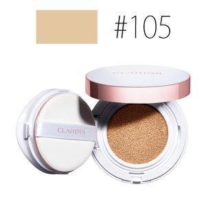 クラランス (#105)ブライトプラス ブライトニング クッションファンデーション #ヌード SPF50/PA+++ 13ml(W_83)(メール便可)|cosmerecipe