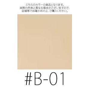 ランコム (#B-01)タンイドル ウルトラ ウェア リキッド SPF38/PA+++ 30ml(W_136) cosmerecipe 02